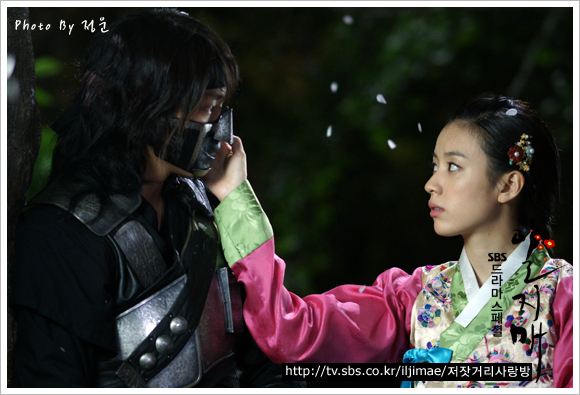 iljimae theres just something -#main