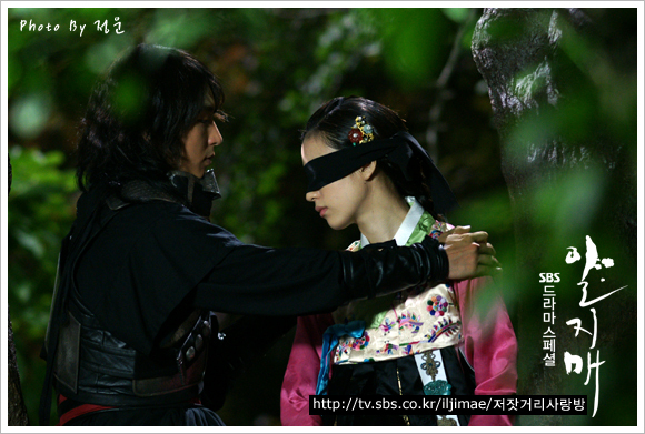 iljimae theres just something - photo #16