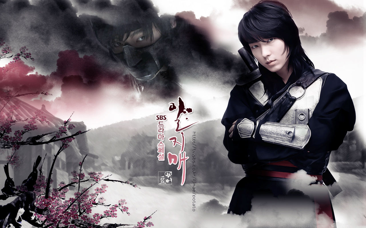 Iljimae lee jun ki هاوصلك Iljimae المسلسل الكورى