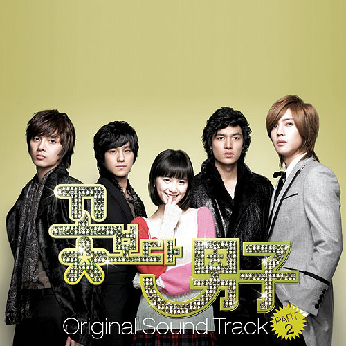 boys before flowers. Boys Before Flowers OST Part 2